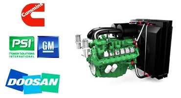موتور های گاز سوز
