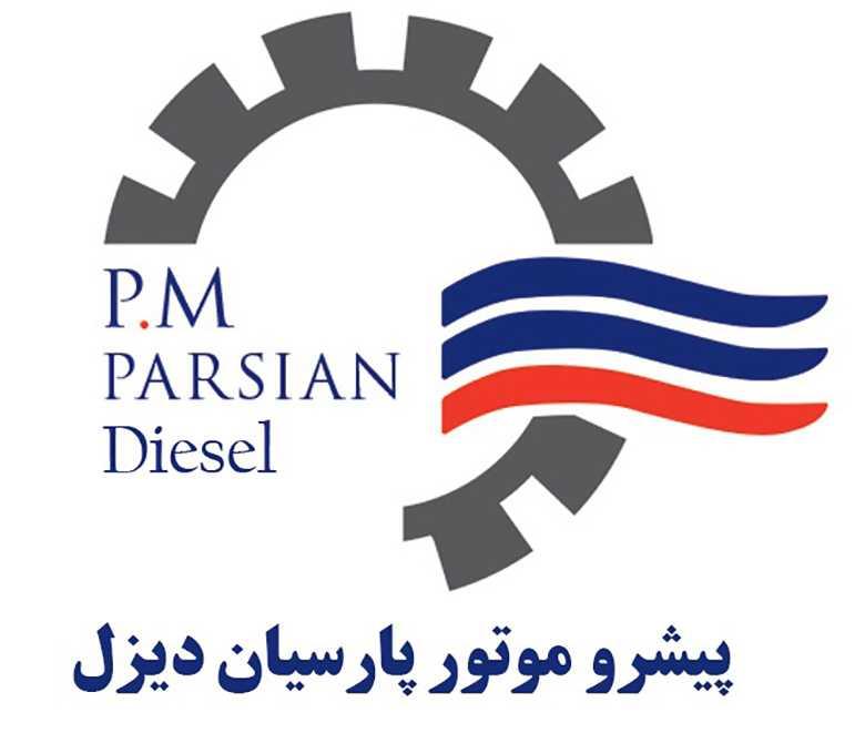 logo menu1r